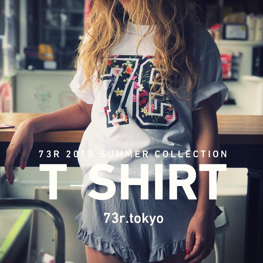 2018 73R Tシャツコレクション